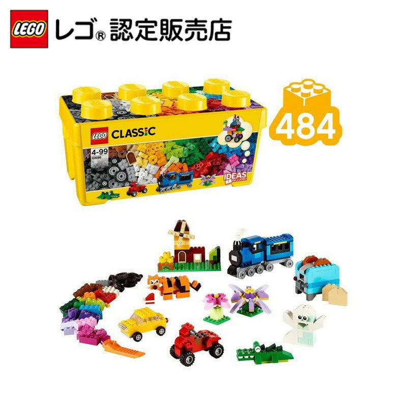 レゴ (LEGO) クラシック 黄色のアイデアボックス <プラス> 10696