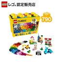 【レゴ(R)認定販売店】レゴ (LEGO) クラシック 黄色のアイデアボックス <スペシャル> 10698 ブロック おもちゃ プレ…