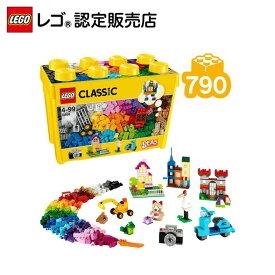 【レゴ(R)認定販売店】レゴ (LEGO) クラシック 黄色のアイデアボックス <スペシャル> 10698 ブロック おもちゃ