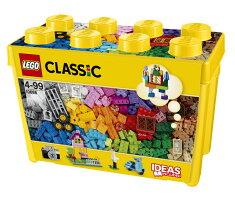 レゴ(LEGO)クラシック黄色のアイデアボックス<スペシャル>10698おもちゃ玩具知育ブロック男の子女の子legoブロック誕生日プレゼントおすすめ男の子女の子legoブロック誕生日プレゼントおすすめ