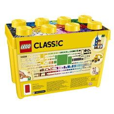 レゴ(LEGO)クラシック黄色のアイデアボックス<スペシャル>10698おもちゃ玩具知育ブロック