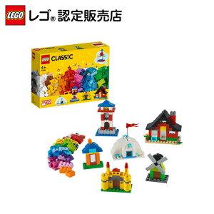 【レゴ(R)認定販売店】レゴ (LEGO) クラシック アイデアパーツ〈お家セット〉 11008 || おもちゃ 玩具 ブロック 男の子 女の子 おうち時間 知育 基本セット パーツ プレゼント ギフト 誕生日 クリ