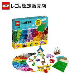 【流通限定商品】レゴ (LEGO) クラシック ブロック ブロック プレート 11717 ブロック おもちゃ 創造力