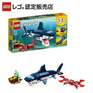 【レゴ(R)認定販売店】レゴ (LEGO) クリエイター 深海生物 31088 ブロック 室内 おもちゃ おうちあそび