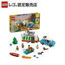 【レゴ(R)認定販売店】レゴ (LEGO) クリエイター ホリデーキャンプワゴン 31108 || おもちゃ 玩具 ブロック 男の子 イ…