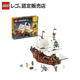 【レゴ(R)認定販売店】レゴ (LEGO) クリエイター 海賊船 31109 ブロック おもちゃ 室内 おうち時間