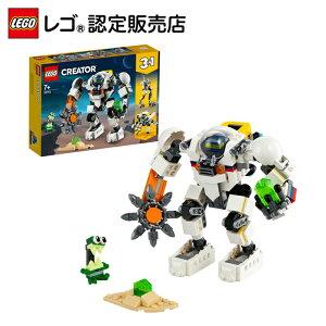 【レゴ(R)認定販売店】レゴ (LEGO) クリエイター 宇宙探査ロボット 31115    おもちゃ 玩具 ブロック 男の子 女の子 おうち時間