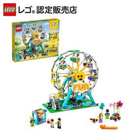【レゴ(R)認定販売店】レゴ (LEGO) クリエイター 観覧車 31119 || おもちゃ 玩具 ブロック 男の子 女の子 おうち時間 インテリア ディスプレイ 3in1 遊園地 プレゼント ギフト 誕生日 クリスマス