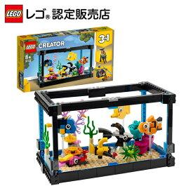 【流通限定商品】レゴ (LEGO) クリエイター アクアリウム 31122 || おもちゃ 玩具 ブロック 男の子 女の子 おうち時間 インテリア ディスプレイ 3in1 動物 プレゼント ギフト 誕生日 クリスマス