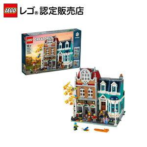 【流通限定商品】レゴ (LEGO) クリエイター エキスパート 本屋さん 10270 || おもちゃ 玩具 ブロック 男の子 女の子 おうち時間 大人 オトナレゴ インテリア ディスプレイ おしゃれ ホビー 模型