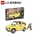 【流通限定商品】レゴ (LEGO) クリエイター エキスパート フィアット500 10271 室内 おもちゃ ブロック おうちあそび