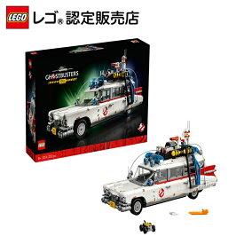 【流通限定商品】レゴ (LEGO) レゴ ゴーストバスターズ ECTO-1 10274    おもちゃ 玩具 ブロック 男の子 女の子 おうち時間 大人 オトナレゴ インテリア ディスプレイ おしゃれ ホビー 模型 Ghost Busters プレゼント ギフト 誕生日 父の日