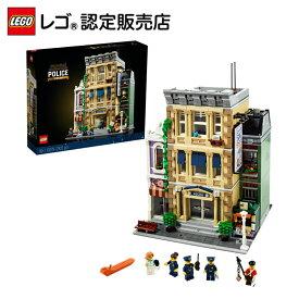 【流通限定商品】レゴ (LEGO) レゴ 警察署 10278 || おもちゃ 玩具 ブロック 男の子 女の子 おうち時間 大人 オトナレゴ インテリア ディスプレイ おしゃれ