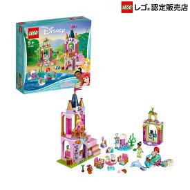 【レゴ(R)認定販売店】レゴ (LEGO) ディズニープリンセス アリエル・オーロラ姫・ティアナのプリンセスパーティ  41162 ブロック おもちゃ