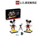 【流通限定商品】レゴ (LEGO) ディズニープリンセス ミッキーマウス & ミニーマウス 43179 || おもちゃ 玩具 ブロック…