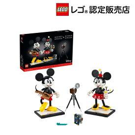 【流通限定商品】レゴ (LEGO) ディズニープリンセス ミッキーマウス & ミニーマウス 43179 ブロック おもちゃ 創造力