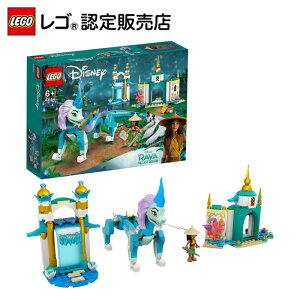【レゴ(R)認定販売店】レゴ (LEGO) ディズニープリンセス ラーヤとシスー 43184 || おもちゃ 玩具 ブロック 男の子 女の子 おうち時間