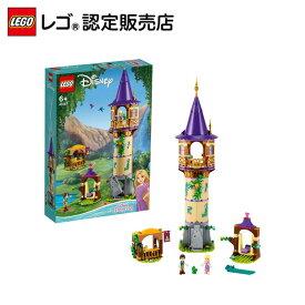 【レゴ(R)認定販売店】レゴ (LEGO) ディズニープリンセス ラプンツェルの塔 43187    おもちゃ 玩具 ブロック 男の子 女の子 おうち時間 プリンセス ごっこ遊び おままごと お姫様 人形 小学生 かわいい Disney プレゼント ギフト 誕生日 クリスマス