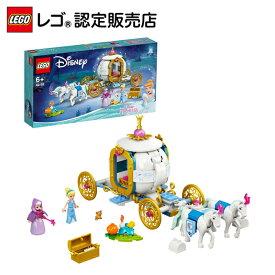 【レゴ(R)認定販売店】レゴ (LEGO) ディズニープリンセス シンデレラの馬車 43192    おもちゃ 玩具 ブロック 男の子 女の子 おうち時間