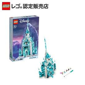 【レゴ(R)認定販売店】レゴ (LEGO) ディズニープリンセス エルサのアイスキャッスル 43197 || おもちゃ 玩具 ブロック 男の子 女の子 おうち時間 大人 オトナレゴ インテリア プリンセス お姫様 人形 かわいい Disney プレゼント 誕生日