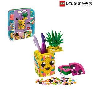 【レゴ(R)認定販売店】レゴ (LEGO) ドッツ パイナップルペンスタンド 41906 || おもちゃ 玩具 ブロック 女の子 ファッション クラフト アクセサリー 工作 手芸 小学生 かわいい プレゼント ギフト