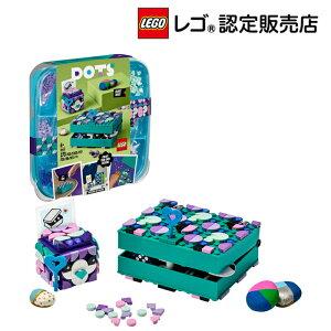 【レゴ(R)認定販売店】レゴ (LEGO) ドッツ シークレットボックスセット 41925 || おもちゃ 玩具 ブロック 男の子 女の子 おうち時間 ホワイトデー