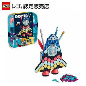 【レゴ(R)認定販売店】レゴ (LEGO) ドッツ ロケットペンスタンド 41936 || おもちゃ 玩具 ブロック 男の子 女の子 おうち時間 ファッション クラフト アクセサリー 工作 手芸 小学生 かわいい プ