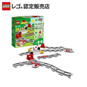 【レゴ(R)認定販売店】レゴ (LEGO) デュプロ あそびが広がる!踏切レールセット 10882 || おもちゃ 玩具 ブロック 知育玩具 幼児 1歳 2歳 3歳 子育て ごっこ遊び 大きいブロック 汽車 機関車 電車
