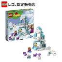 【レゴ(R)認定販売店】レゴ (LEGO) デュプロ アナと雪の女王 光る!エルサのアイスキャッスル 10899 女の子 ブロック …