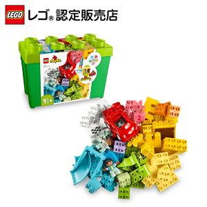 【レゴ(R)認定販売店】レゴ (LEGO) デュプロ デュプロのコンテナ スーパーデラックス 10914 おもちゃ 玩具 ブロック 知育玩具 幼児 1歳 2歳 3歳 子育て ごっこ遊び 大きいブロック プレゼント ギ