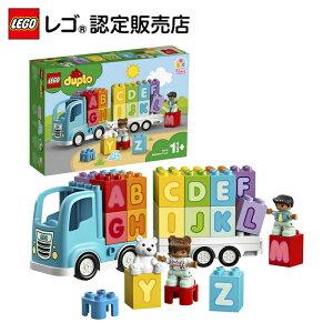 【レゴ(R)認定販売店】レゴ (LEGO) デュプロ はじめてのデュプロ アルファベットトラック 10915 おもちゃ 玩具 ブロック 知育玩具 幼児 1歳 2歳 3歳 子育て ごっこ遊び 大きいブロック 車 のりも