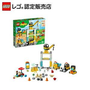 【レゴ(R)認定販売店】レゴ (LEGO) デュプロ タワークレーンの工事現場 10933 ブロック おもちゃ