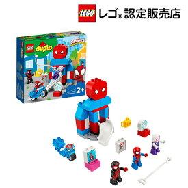 【レゴ(R)認定販売店】レゴ (LEGO) デュプロ スパイダーマンの ひみつきち 10940 || おもちゃ 玩具 ブロック 男の子 女の子 おうち時間 知育 幼児 1歳 2歳 3歳 子育て ごっこ遊び 大きい プレゼント ギフト 誕生日