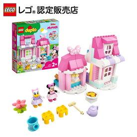 【レゴ(R)認定販売店】レゴ (LEGO) デュプロ ミニーのおうちとカフェ 10942    おもちゃ 玩具 ブロック 男の子 女の子 おうち時間 知育 幼児 1歳 2歳 3歳 子育て ごっこ遊び 大きい プレゼント ギフト 誕生日