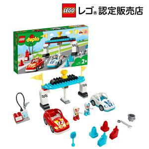 【レゴ(R)認定販売店】レゴ (LEGO) デュプロ デュプロのまち レースカー 10947 || おもちゃ 玩具 ブロック 男の子 女の子 おうち時間 知育 幼児 1歳 2歳 3歳 子育て ごっこ遊び 大きい のりもの プ