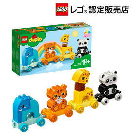 【レゴ(R)認定販売店】レゴ (LEGO) デュプロ はじめてのデュプロ どうぶつれっしゃ 10955 || おもちゃ 玩具 ブロック