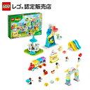 【レゴ(R)認定販売店】レゴ (LEGO) デュプロ デュプロのまち たのしい!ゆうえんち 10956    おもちゃ 玩具 ブロック …