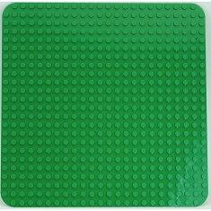 レゴ(LEGO)デュプロ基礎板(緑)2304男の子女の子legoブロック誕生日プレゼントおすすめ男の子女の子legoブロック誕生日プレゼントおすすめ