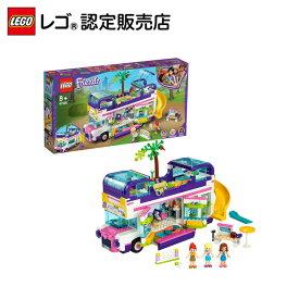 【レゴ(R)認定販売店】レゴ (LEGO) フレンズ フレンズのうきうきハッピー・バス 41395 ブロック 室内 おもちゃ おうちあそび