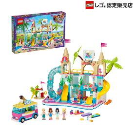 【レゴ(R)認定販売店】レゴ (LEGO) フレンズ フレンズのわくわくサマーウォーターパーク 41430 || おもちゃ 玩具 ブロック 男の子 女の子 おうち時間 ごっこ遊び 人形 小学生 かわいい プレゼント ギフト 誕生日 クリスマス