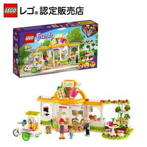 【レゴ(R)認定販売店】レゴ (LEGO) フレンズ ハートレイクシティのオーガニックカフェ 41444 || おもちゃ 玩具 ブロック 男の子 女の子 おうち時間 ごっこ遊び 人形 小学生 かわいい プレゼント