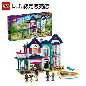 【レゴ(R)認定販売店】レゴ (LEGO) フレンズ アンドレアのおうち 41449 || おもちゃ 玩具 ブロック 男の子 女の子 おうち時間 ごっこ遊び 人形 小学生 かわいい プレゼント ギフト 誕生日 クリス