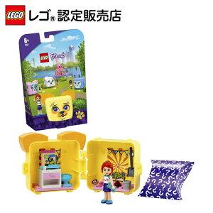 【レゴ(R)認定販売店】レゴ (LEGO) フレンズ キュービーズ - ミアのパグキューブ 41664 || おもちゃ 玩具 ブロック 男の子 女の子 おうち時間 ごっこ遊び 人形 小学生 かわいい プレゼント ギフト