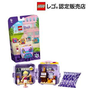 【レゴ(R)認定販売店】レゴ (LEGO) フレンズ キュービーズ - ステファニーのバレエキューブ 41670    おもちゃ 玩具 ブロック 男の子 女の子 おうち時間 ごっこ遊び 人形 小学生 かわいい プレゼ
