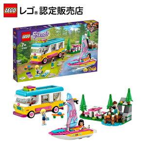 【レゴ(R)認定販売店】レゴ (LEGO) フレンズ 森のキャンピングカーとボート 41681    おもちゃ 玩具 ブロック 男の子 女の子 おうち時間 ごっこ遊び 人形 小学生 かわいい プレゼント ギフト 誕生
