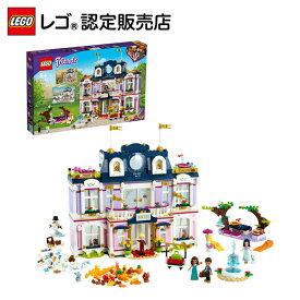 【レゴ(R)認定販売店】レゴ (LEGO) フレンズ ハートレイクシティ グランドホテル 41684    おもちゃ 玩具 ブロック 男の子 女の子 おうち時間 ごっこ遊び 人形 小学生 かわいい プレゼント ギフト 誕生日 クリスマス