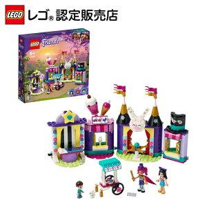 【レゴ(R)認定販売店】レゴ (LEGO) フレンズ マジカル・ショップ 41687 || おもちゃ 玩具 ブロック 男の子 女の子 おうち時間 ごっこ遊び 人形 小学生 かわいい プレゼント ギフト 誕生日 クリス