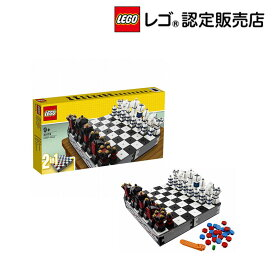 【レゴ(R)認定販売店】 レゴ(LEGO) チェスセット2017 40174 室内 おうち時間