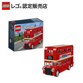 【レゴ(R)認定販売店】 レゴ(LEGO) ロンドンバス 40220    おもちゃ 玩具 ブロック 男の子 女の子 おうち時間