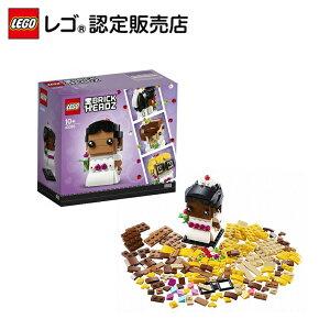 【レゴ(R)認定販売店】レゴ(LEGO) ウェディングブライド 40383 室内 おうち時間